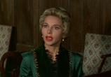 Сцена из фильма Три страшных рассказа (Истории, рассказанные дважды) / Twice-Told Tales (1963)