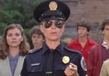 Сцена изо фильма Полицейская Академия / Police Academy (1984) Полицейская Академия картина 0
