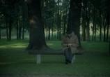 Сцена из фильма И через тысячу лет (2008) И через тысячу лет