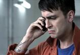 Сцена изо фильма Плохие / Misfits (2009)