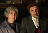 Сцена из фильма Стиляги (2008) Стиляги