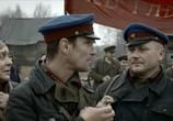 Сцена из фильма Сучьи войны (2014) Сучьи войны сцена 3