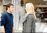 Сцена из фильма Случайный муж / The Accidental Husband (2008) Случайный муж
