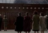 Сцена из фильма Код убийства / The Bletchley Circle (2012)