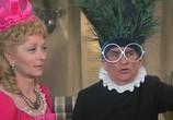Сцена из фильма Скупой / L'avare (1980) Скупой сцена 1