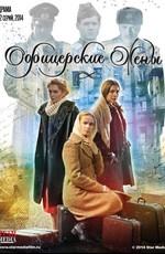 Скачать торрент Русские сериалы фильмы фантастика