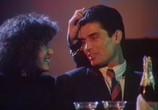 Сцена из фильма Млечный путь / Samanyoli (1989) Млечный путь сцена 2