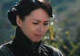 Сцена из фильма 7 убийц / Guang Hui Sui Yue (2013) 7 убийц сцена 1