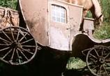 Сцена с фильма Гардемарины, вперед! (1988) Гардемарины, вперед! объяснение 0