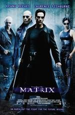 Постер к фильму Матрица
