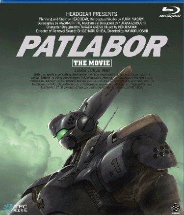 Kidou keisatsu patlabor 2 the movie   mobile police patlabor 2.