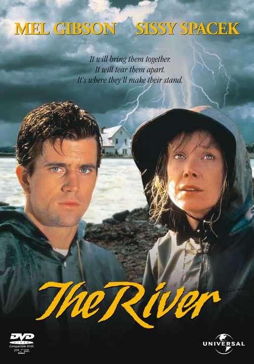 река (1984)
