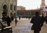 Кадр изо фильма Изгой торрент 07704 ухажер 0