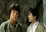 Сцена из фильма Доспехи Бога / Long xiong hu di (1987) Доспехи Бога