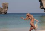 Сцена изо фильма Остров везения (2013)