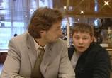 Сцена из фильма Пепел Феникса (2004) Пепел Феникса сцена 6