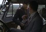 Сцена с фильма Национальные особенности: Коллекция (1995) Национальные особенности: Коллекция подмостки 0