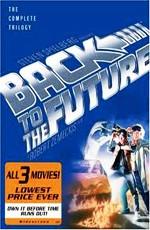 Дополнительные материалы - Назад в будущее / Back to the Future (Bonuses) (2005)