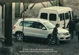 Сцена из фильма Полицейская история 2013 / Jing Cha Gu Shi 2013 (2013) Полицейская история 2014 сцена 4