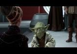Кадр с фильма Звездные войны: Эпизод 0 – Атака клонов торрент 04695 мужчина 0