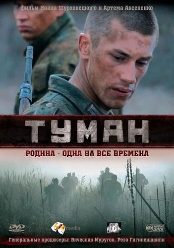 русские фильмы онлайн фильмы в хорошем качестве