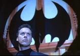 Сцена из фильма Бэтмен возвращается / Batman Returns (1992) Бэтмен возвращается