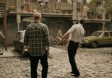 Сцена из фильма Игра в правду (2013) Игра в правду сцена 4