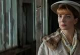 Сцена из фильма Безумие / Asylum (2005) Безумие сцена 1
