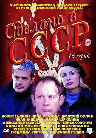 Фильм Шеф 3 Торрент.Torrent