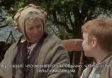 Сцена из фильма Блюдо зелени / A Dinner Of Herbs (2000) Блюдо зелени сцена 1