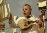 Сцена из фильма Шоу Бенни Хилла: Полное собрание / Benny Hill: The Complete Megaset (1958)