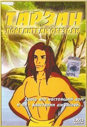 Переделанные фразы из советских мультфильмов слушать