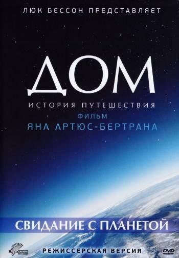 Проповедь отца Дмитрия Смирнова