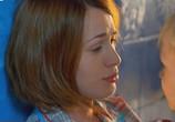 Сцена из фильма Дневник Луизы Ложкиной (2016) Дневник Луизы Ложкиной сцена 6