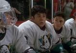 Сцена из фильма Могучие утята 3 / D3: The Mighty Ducks (1996) Могучие утята 3 сцена 5