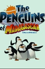 Пингвины из Мадагаскара / The Penguins Of Madagascar (2009)