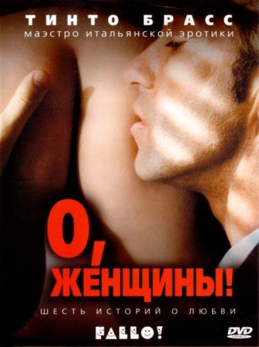Фильм Муви 43 2013 смотреть онлайн бесплатно в хорошем
