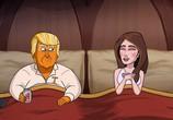Сцена из фильма Наш мультяшный президент / Our Cartoon President (2018) Наш мультяшный президент сцена 6
