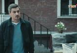 Сцена из фильма Улица (2017) Улица сцена 2