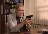 Сцена из фильма Террористка: Особо опасна (2009) Террористка: Особо опасна сцена 3
