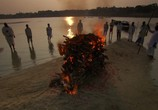 Сцена из фильма BBC: Ганг / BBC: Ganges (2008) BBC: Ганг сцена 2