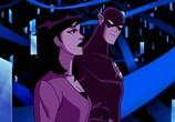 Сцена из фильма Лига справедливости / Justice League (2001) Лига справедливости Без Границ сцена 6