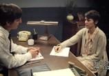 Сцена из фильма Институт Аттикус / The Atticus Institute (2015) Институт Аттикус сцена 3
