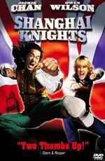 Шанхайские рыцари / Shanghai Knights (2003)