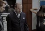 Сцена из фильма Адский эндшпиль / Rogues Gallery (2009) Адский эндшпиль сцена 1