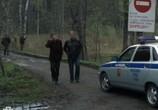 Сцена из фильма Терминал (2010) Терминал сцена 2