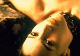 Скриншот фильма Братство Волка / Le Pacte des loups (2001) Братство Волка