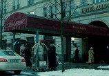 Кадр с фильма Неизвестный торрент 006847 сцена 0