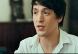 Сцена из фильма Мой парень - ангел (2012) Мой парень - ангел сцена 7