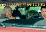 Кадр с фильма СуперБобровы торрент 023273 ухажер 0